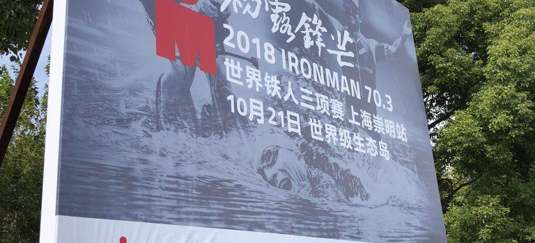 Ironman 70.3 Shanghai – Kosten, Fakten, Tipps